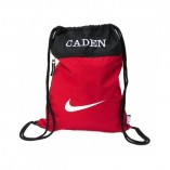 Nike Drawstring Cinch Bag | JustPlainCute